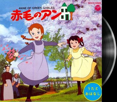 Akage no Anne - kikoeru kashira - Anne la maison aux pignons verts - Générique de début japonais
