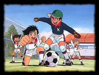 Ganbare ! Kickers - Italian song - But pour Rudy - Chanson italienne : C'e' la partita
