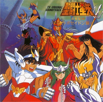Saint Seiya - Theme Saints of Hope, Forever - Chevaliers du Zodiaque (les) - Thème Saints of Hope, Forever