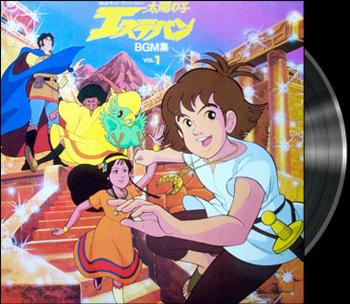 Taiyo no Ko Esteban - Japanese main title - Mystérieuses Cités d'Or (les) -  Générique japonais