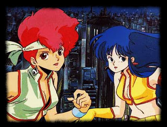 Dirty Pair - Instrumental main title - Dan et Danny - Générique  instrumental