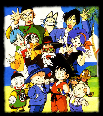 Dragon Ball - Main title - Dragon Ball - G�n�rique