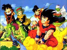 Dragon Ball Z - 1st American opening version - Dragon Ball Z - 1er Générique de début - Version américaine