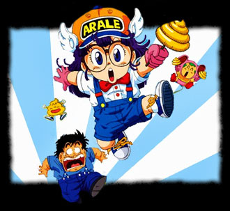 Dr Slump to Arale-chan - Main title - Docteur Slump - Générique