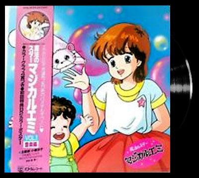 Mahô no star Magical Emi - Emi Magique - Générique japonais