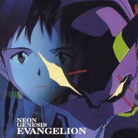 Neon Genesis Evangelion - Neon Genesis Evangelion - Générique espagnol