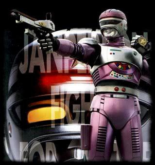 Tokusou Robo Janperson - Opening - Janperson - Générique de début