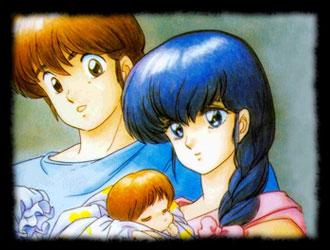 Maison Ikkoku - Japanese main title - Juliette, je t'aime -  Générique japonais