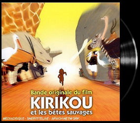 Kirikou et les bêtes sauvages - Main Title - Kirikou et les bêtes sauvages - Kirikou et les bêtes sauvages