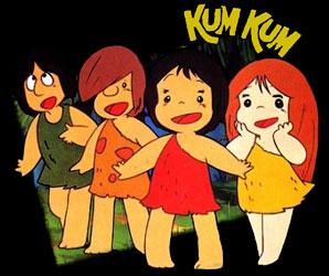 Wanpaku Omukashi Kum Kum - Kum Kum - Générique de début japonais