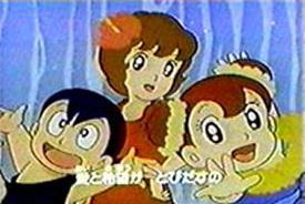 Mahotsukai Sally - Sally la Petite Sorcière - Minifée - Générique québecquois