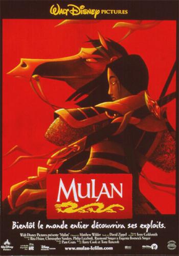 Mulan - Reflection - Mulan - Reflection - Eurobeat