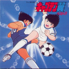 Captain Tsubasa - Moete Hero 1985 - Instrumental  japanese main title - Olive et Tom - Générique instrumental  japonais 2