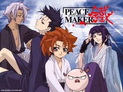 Peacemaker Kurogane - Peacemaker Kurogane - Générique français début