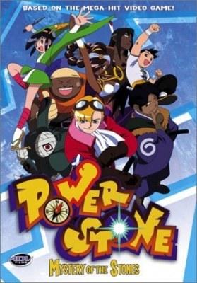 Power Stone - Opening - Power Stone - Générique