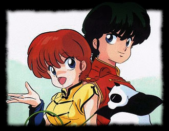 Ranma 1/2 - Catalan main title - Ranma 1/2 - Générique catalan