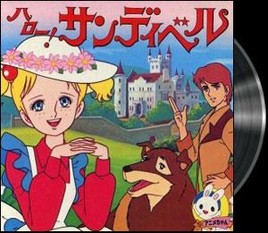 Hello, Sandy Bell ! - Japanese ending - Sandy Jonquille - Générique de fin japonais