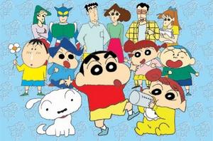 Crayon Shin-chan main title - Shin-chan - Générique