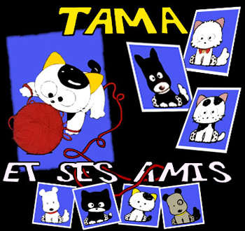 Sanchome no Tama: Uchi no Tama Shirimasenka? - Ending - Tama et ses amis -   Générique de fin