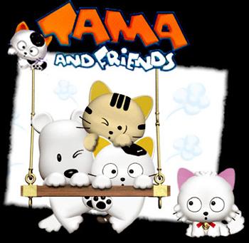 Sanchome no Tama: Uchi no Tama Shirimasenka? - American main title - Tama et ses amis - Générique américain