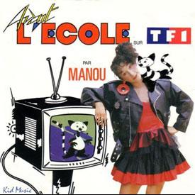 Avant l'Ecole - Avant l'Ecole (version 1988)