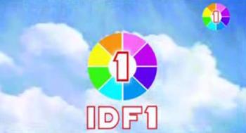 IDF1 - Hymne - IDF1 - Hymne