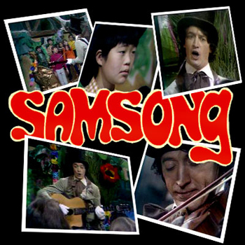 Samsong - 1st Ending - Samsong - 1er Générique de fin
