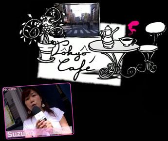 Tokyo Café - Main title - Tokyo Café - Générique