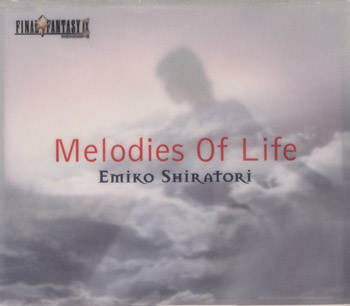 Melodies of Life (Japanese Version) - Ending Song - Melodies of Life (Japanese Version)