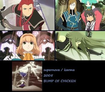Karma - Opening Song - Karma