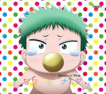 Nanairo Namida - ending 3 (tvsize) - Nanairo Namida