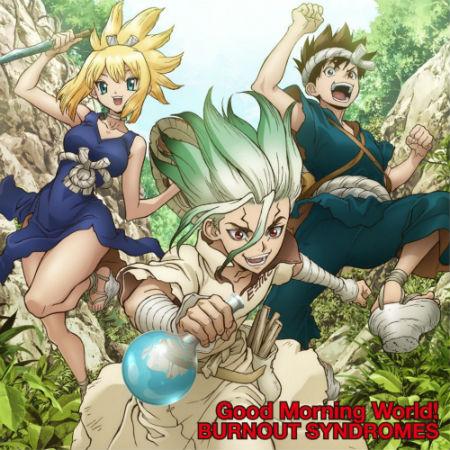 Good Morning World! - Opening 1 - Good Morning World!