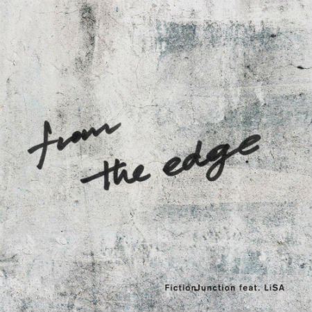 From the edge - Ending 1 - From the edge