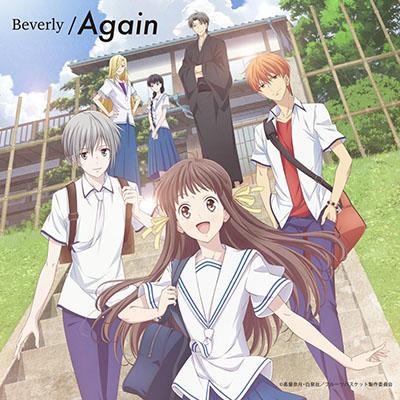 Again - Opening 1 - Again - Opening 1
