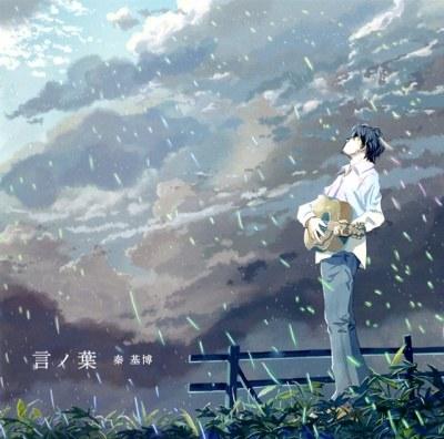 Rain - Ending - Rain