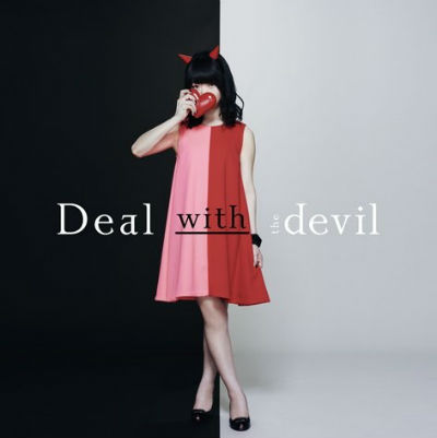 Deal with the devil-Opening - Deal with the devil