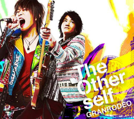 The Other self - opening 1 (tv) - The Other self