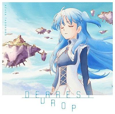 DEAREST DROP - Opening - DEAREST DROP