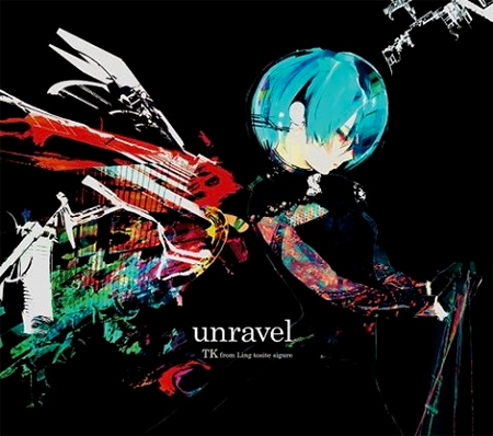 Unravel - 1st Opening (TV) - Unravel