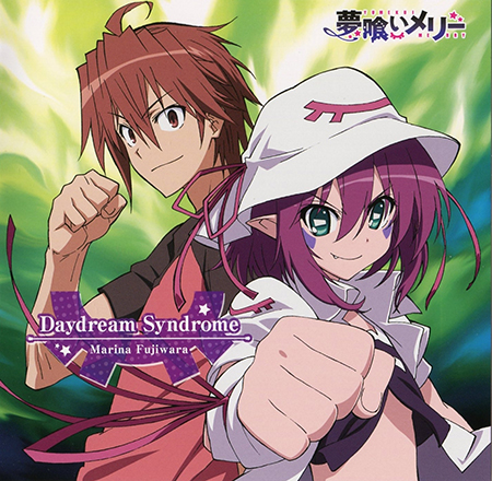 Daydream Syndrome - Opening (TV) - Daydream Syndrome