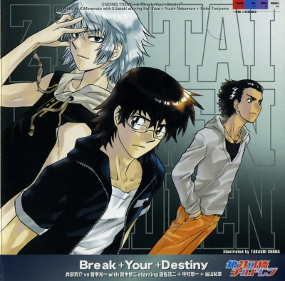 Break your destiny - Ending 3 - Break your destiny