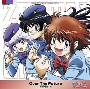 Over the futur - Opening 1 - Over The Futur