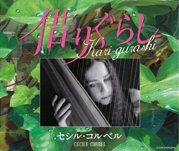 Arrietty's song - Japanese version - Chanson d'Arrietty (la) - Version japonaise