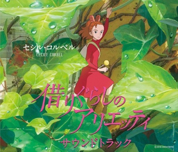 Arrietty's song - French version - Chanson d'Arrietty (la) - Version française