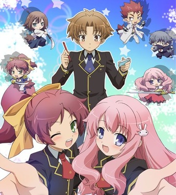 Baka go home - 1st ending (TV Size) - Baka go home