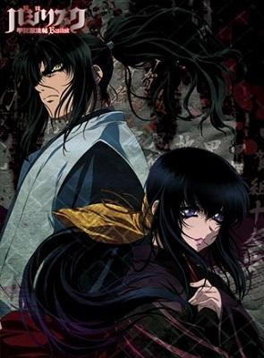 Hime Murasaki - 2nd ending - Hime Murasaki