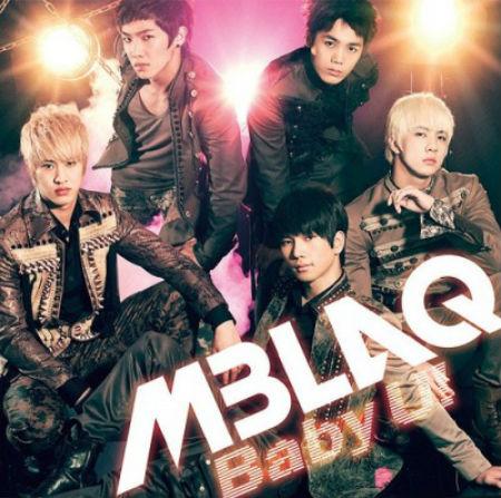 Baby U - opening 4 (tvsize) - Baby U