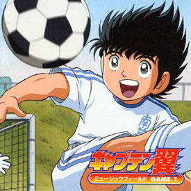 Dragon Screamer - 1st opening - Dragon Screamer