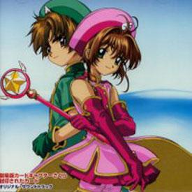 Ashita e no Melody - Ending Song - Ashita e no Melody