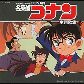 Mune no Doki Doki - Opening Song - Mune no Doki Doki